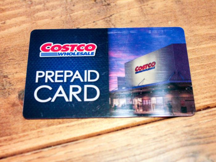 プリペイドカード-コストコ