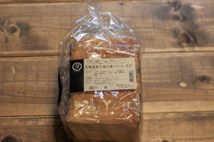 タマヤパン 北海道小麦の食パン1.5斤-コストコ