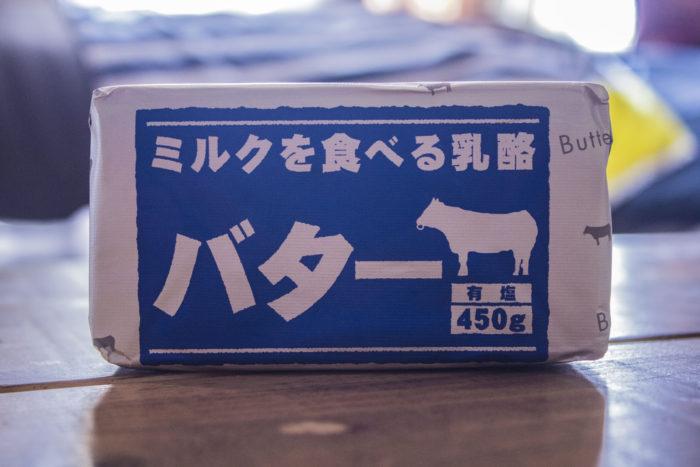 ミルクを食べる乳酪バター-コストコ
