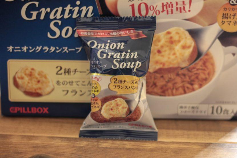 オニオングラタンスープ-パッケージ-コストコ