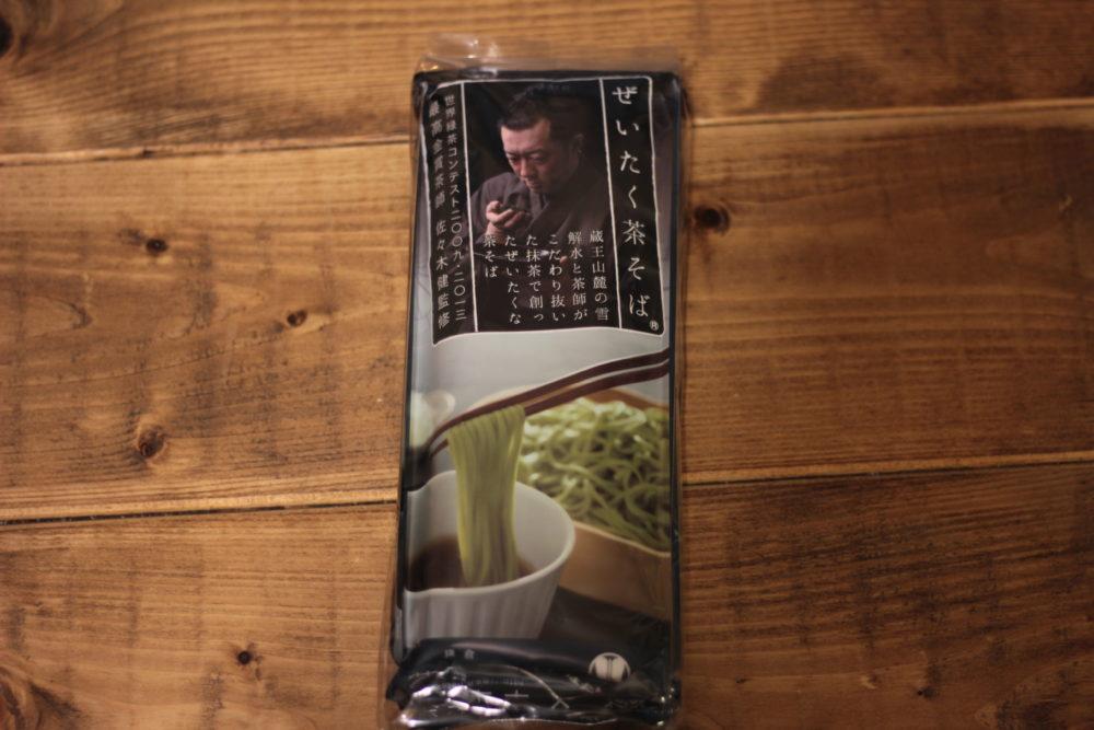 ぜいたく茶そば -パッケージ-コストコ