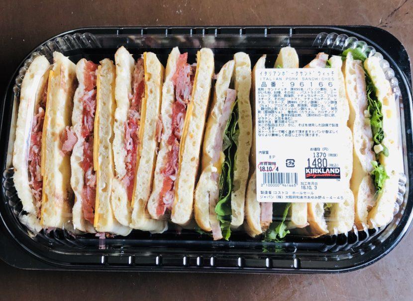 イタリアンポークサンドウィッチ コストコ-パッケージ画像